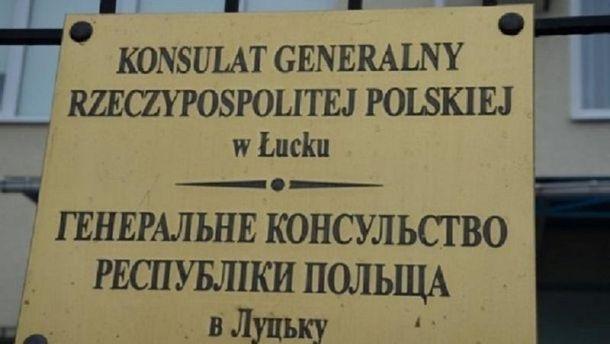 Обстріл консульства Польщі