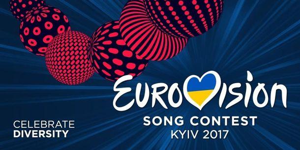Новая волна билетов на Евровидение-2017