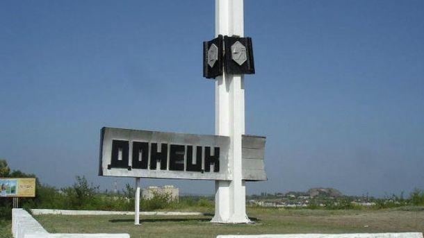 Полтавский суд признал фактически