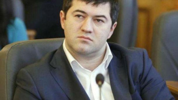 Потреби у повторному допиті Насірова немає