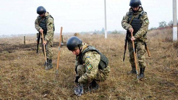 Українські сапери