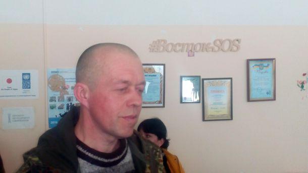 Юрій Константінов