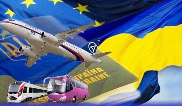 Ще декілька місяців знадобиться, щоб українці змогли забути про візи в ЄС