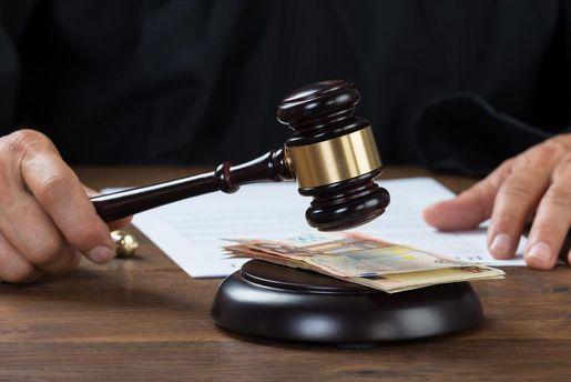 Коли в Україні з'являться антикорупційні суди?