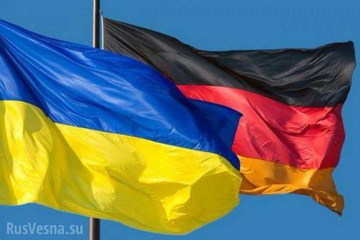 Україна-Німеччина