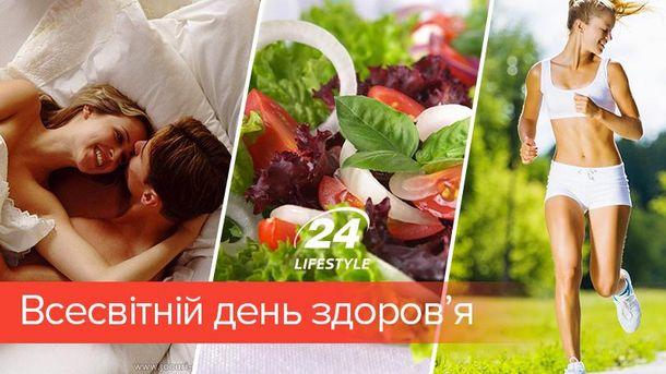 6 приємних звичок, які покращать здоров'я