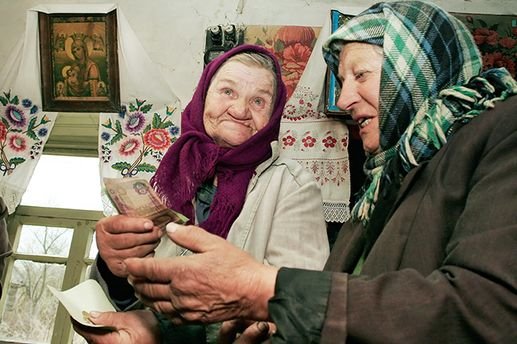 Уже в мае украинцы будут получать большую пенсию