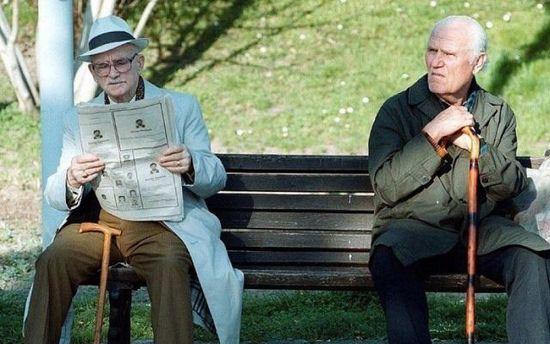 Совершенствовать будут солидарную систему пенсионного обеспечения