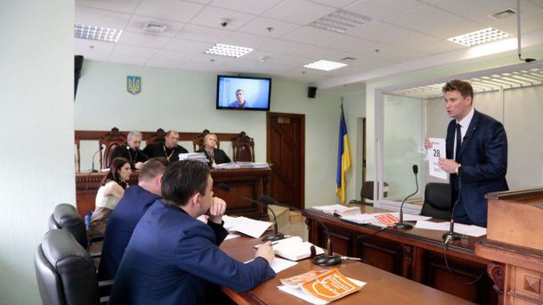 Засідання суду