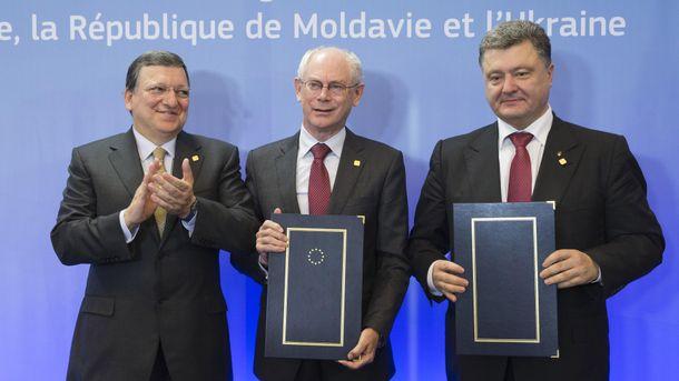 Подписание экономической части Соглашения об ассоциации между Украиной и ЕС