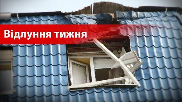 Расстрелянное польское консульство в Луцке