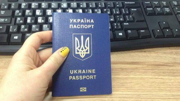 Безвізовий режим буде доступний для власників біометричних паспортів