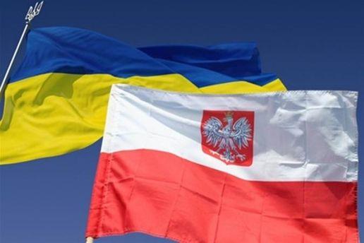 Польща та Україна залишаються стратегічними партнерами