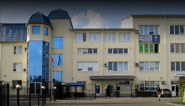 Польське консульство у Луцьку