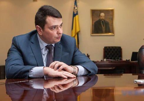 НАБУ расследует вывод денег через НБУ за пределы Украины
