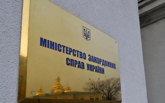МЗС України підтримало ракетні удари США в Сирії