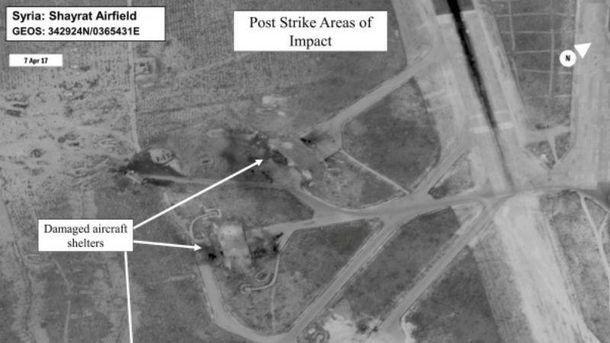 Спутниковые фото разбомбленной авиабазы в Сирии