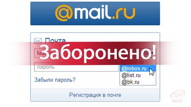 Голосовать за онлайн-петиции с российских email-адресов запретили в Киеве