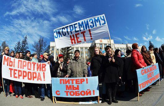 Мітинги у Росії