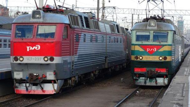 Поезда в России столкнулись