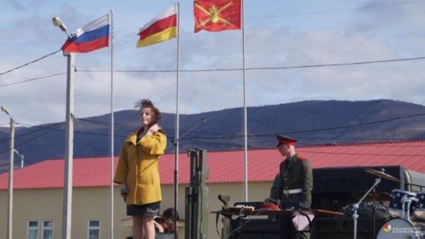 Південна Осетія