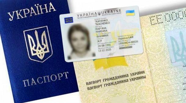 Сервіси оформлення і видачі закордонних паспортів відновлять роботу у вівторок