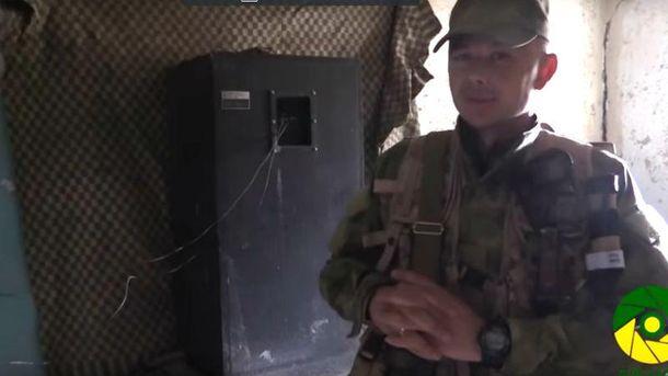 Український десантник