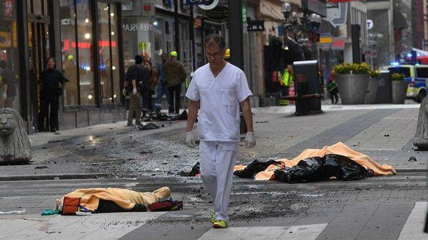 Теракт в Стокгольме, 7 марта 2017