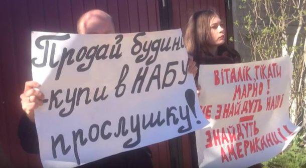 Мітинг під будинком Шабуніна