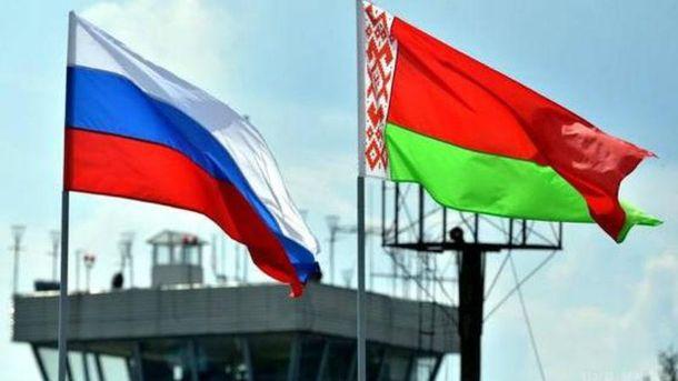 Співпраця Росії та Білорусії