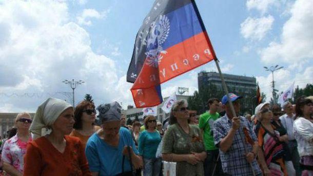 Мітинг в окупації