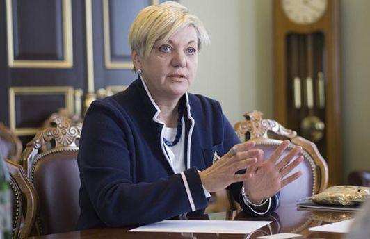 Валерія Гонтарева розповіла про плани на найближчі місяці