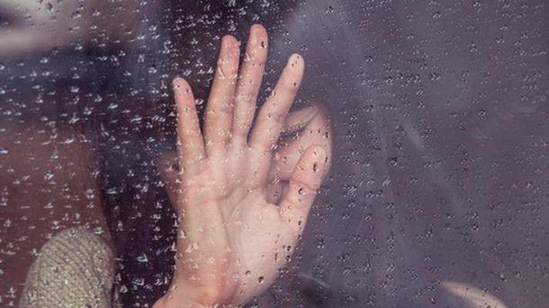 Як боротися з депресією
