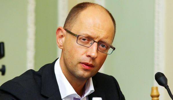 Арсен Яценюк
