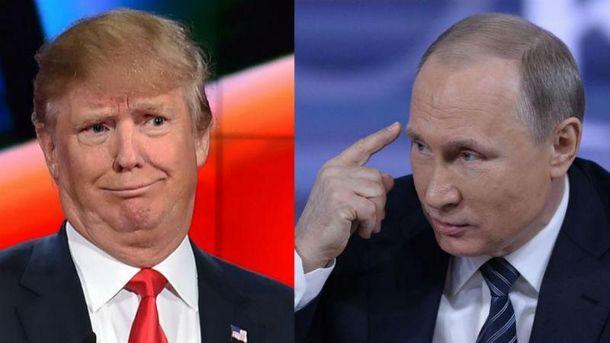 Трамп и Путін