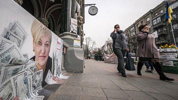 Протест против Валерии Гонтаревой под стенами НБУ