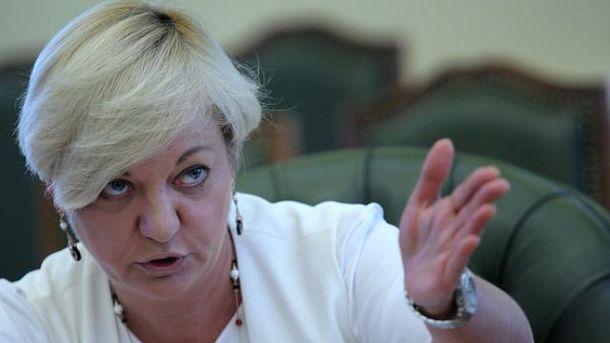 Гонтарева була головою НБУ майже три роки