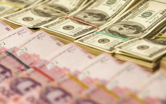 Наличный курс валют 10 апреля