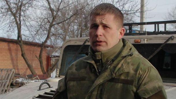 Командир батальона