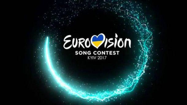 Євробачення 2017, Київ