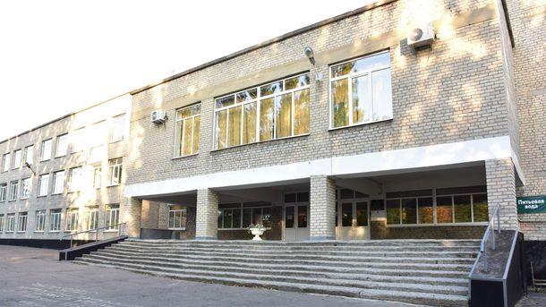 Школа №2 у Мар'їнці