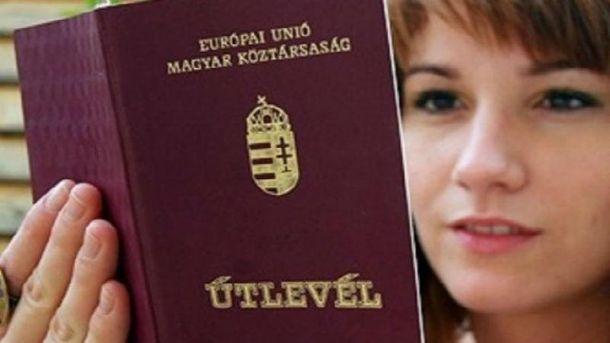 Двойное гражданство венгров в Украине