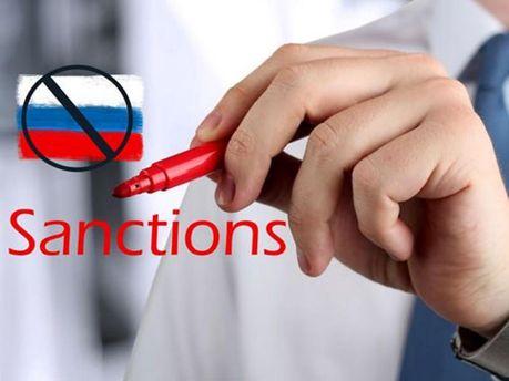 Проти Росії не будуть розширені санкції