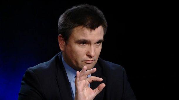 Павло Клімкін проти подвійного громадянства
