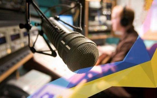 Українські радіостанції отримали штрафи за недотримання квот