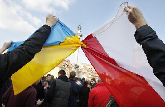 Україні та Польщі потрібно постійно вести діалог
