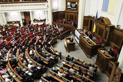 Рада не одобрила законопроект о Конституционном суде