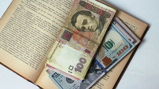 Наличный курс валют 11 апреля
