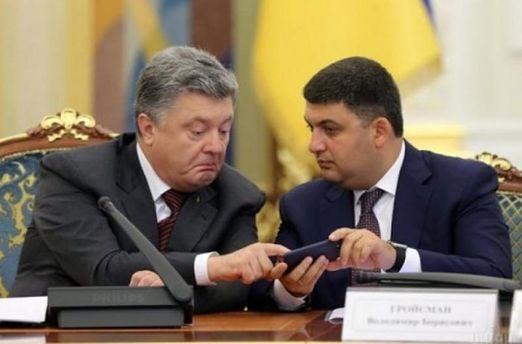 Картинки по запросу порошенко и гройсман