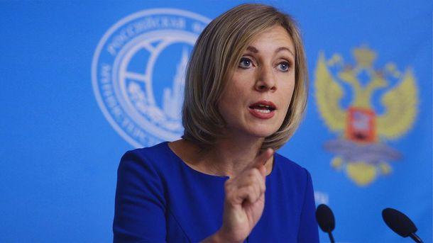 Пресс-секретарь МИД РФ Мария Захарова